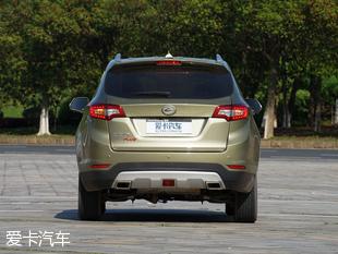 陆风汽车2016款陆风X5 plus