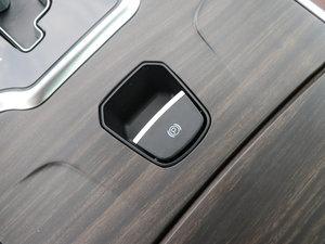 2016款2.0T 自动全景旗舰版 驻车制动器