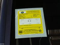 其它宝马5系四门工信部油耗标示