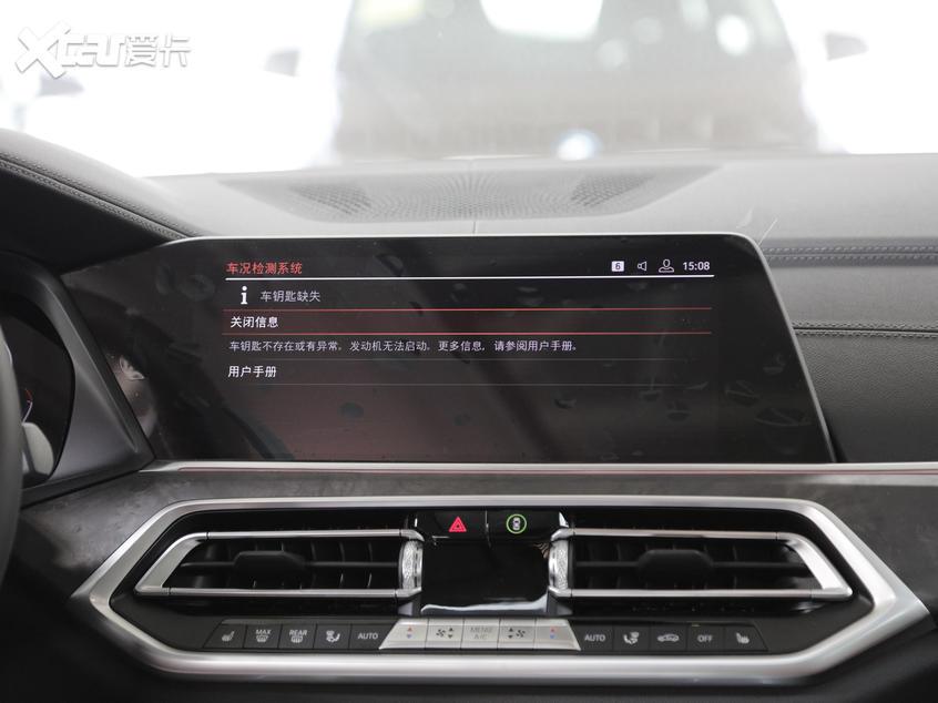宝马(进口)2020款宝马X5