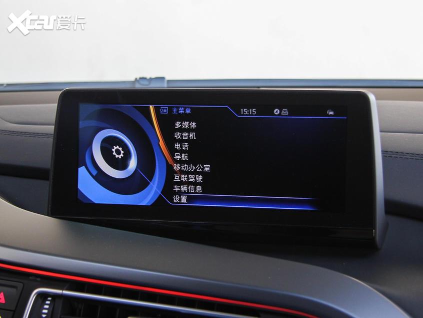 宝马(进口)2014款宝马i8