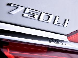 2016款750Li xDrive Solitaire特别版 细节外观