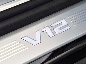2017款M760Li xDrive 卓越奢华版 空间座椅