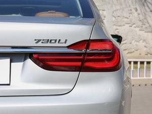 2017款730Li 豪华型 尾灯