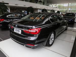 2017款730Li 豪华型 整体外观