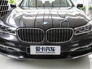 2017款730Li 豪华型 中网