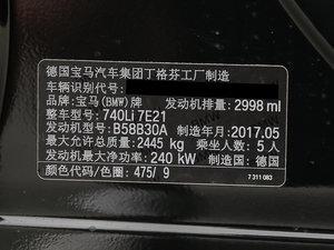 2018款740Li 领先型 M运动套装 其它