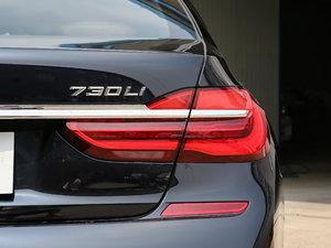 2018款730Li 尊享型 M运动套装 尾灯