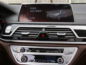 2018款730Li 尊享型 M运动套装 空调出风口
