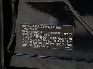 2018款730Li 尊享型 M运动套装 其它