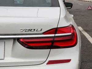 2018款730Li 领先型 M运动套装 尾灯