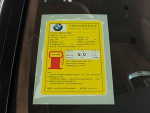 2018款740Li xDrive 尊享型 卓越套装 工信部油耗标示