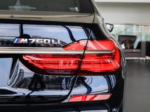 2018款M760Li xDrive 卓越奢华版 尾灯