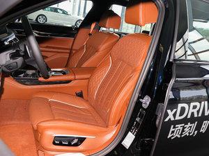 2018款M760Li xDrive 卓越奢华版 前排座椅