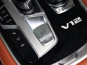 2018款M760Li xDrive 卓越奢华版 驻车制动器
