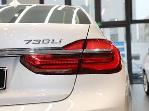 2018款730Li 领先型 卓越套装 尾灯