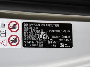 2018款225i 敞篷轿跑车 M运动型 其它