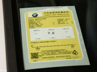 其它宝马2系多功能旅行车工信部油耗标示