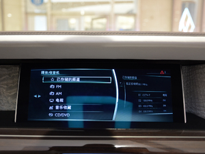 2018款加长版 中控台显示屏