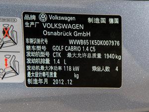 2012款1.4T 舒适型 其它