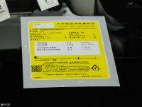 其它奥迪Q7 e-tron工信部油耗标示