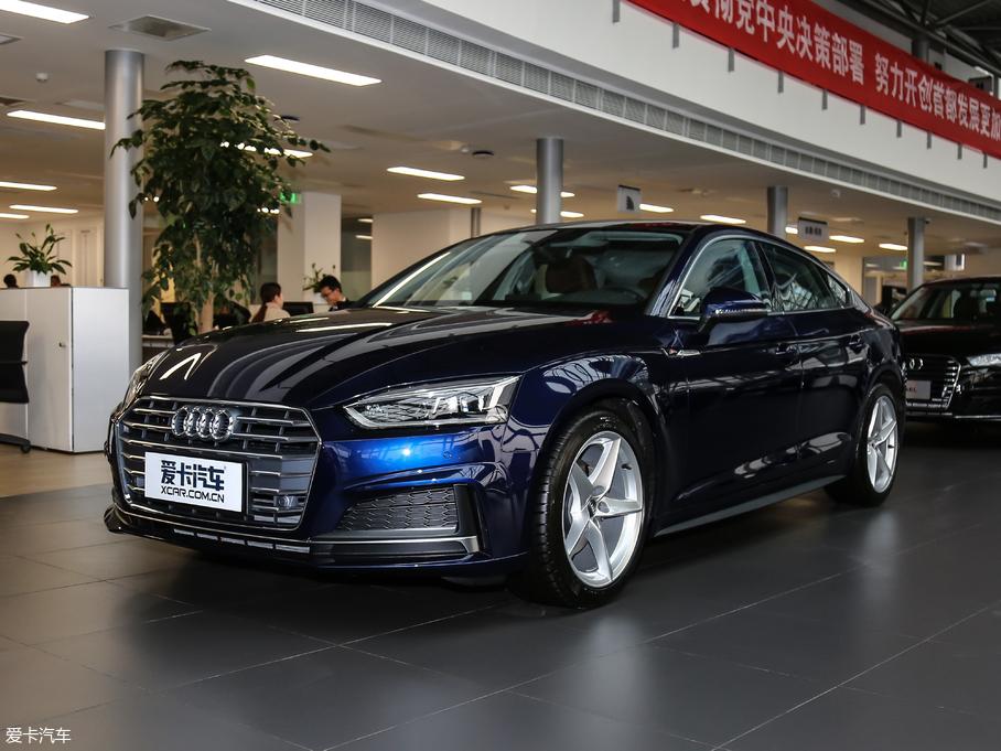 2019款奥迪A5掀背 Sportback 40 TFSI 时尚型