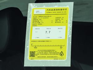 2019款Cabriolet 40 TFSI 时尚型 工信部油耗标示