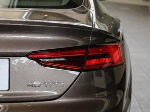 2017款Sportback 40 TFSI 时尚型 尾灯