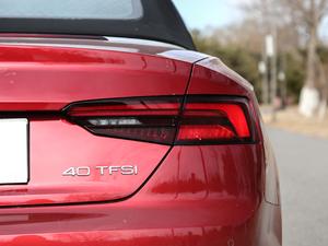 2017款Cabriolet 40 TFSI 时尚型 尾灯