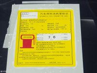 其它奥迪TTS敞篷工信部油耗标示