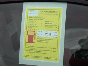 2017款V10 Coupe 工信部油耗标示