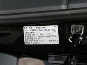 2018款55TFSI quattro 豪华型 其它