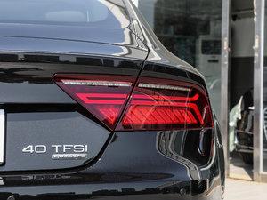 2018款40 TFSI quattro 技术型 尾灯