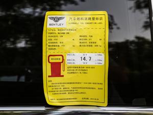 2017款6.8T EWB 工信部油耗标示