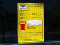 其它飞驰 工信部油耗标示