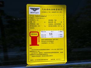 2017款V8 S Mulliner 工信部油耗标示