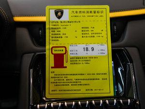 2017款Aventador S 工信部油耗标示