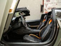 空間座椅Aventador前排空間