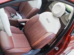 2012款1.4L 尊享版 前排座椅