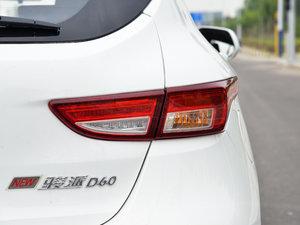 2017款1.5L 手动舒适型 尾灯