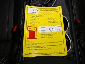 2017款S 2.0T 豪华运动版 工信部油耗标示