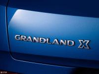 细节外观欧宝Grandland X细节外观