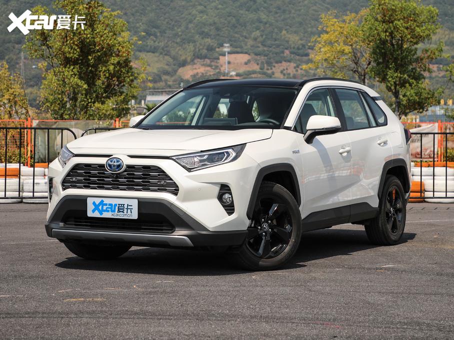 RAV4荣放 双擎22.48万起售价格稳定