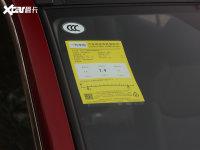 其它RAV4榮放工信部油耗標示