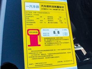2013款2.5S 菁锐版 工信部油耗标示
