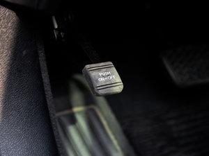 2015款2.0T 尊享版 驻车制动器