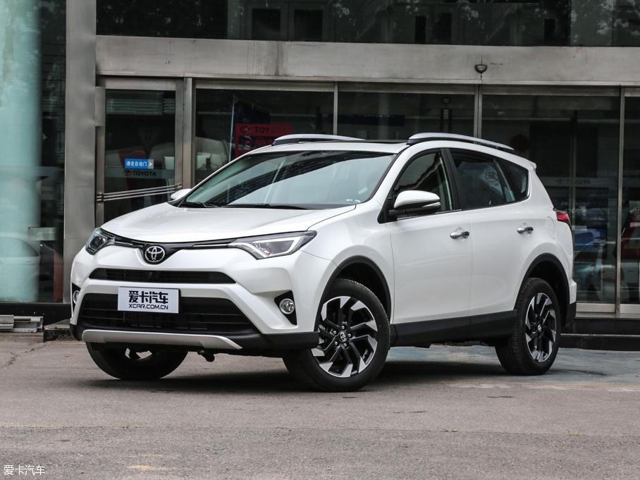 RAV4荣放合肥市现车在售 购车享1.6万元