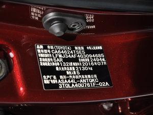 2016款2.5L 自动四驱尊贵版 其它
