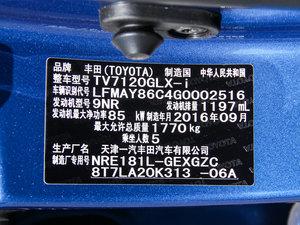 2017款1.2T CVT GLX-i 其它
