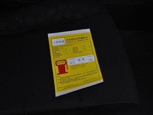 2017款全新 1.2T CVT GL 工信部油耗标示
